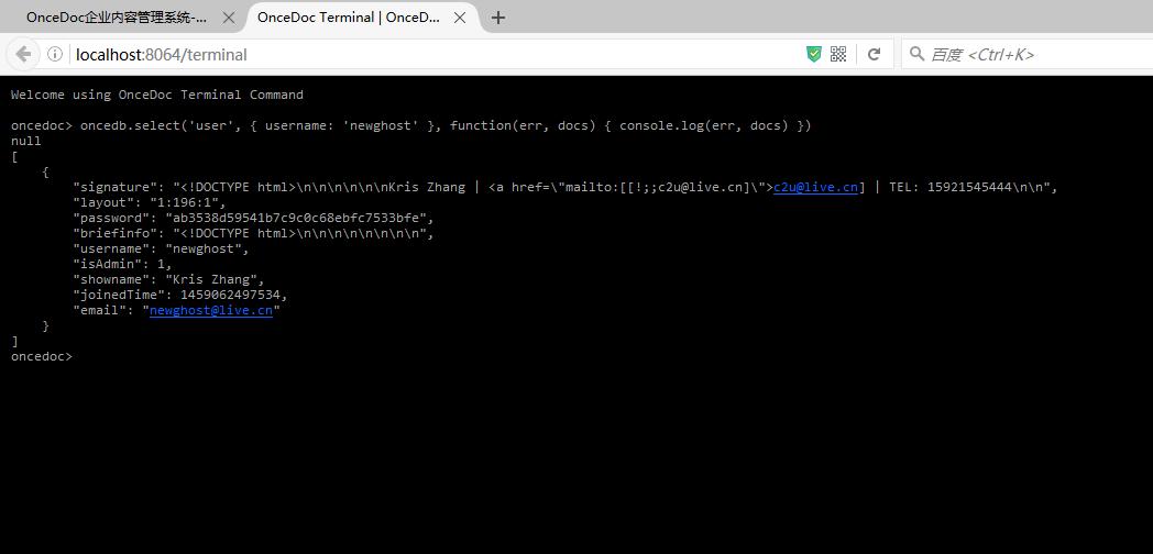 HTML代码文档在线编辑界面